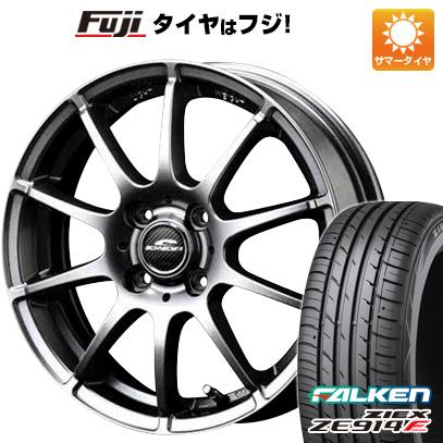 タイヤはフジ 送料無料 MID シュナイダー スタッグ 5.5J 5.50-15 FALKEN ジークス ZE914F 185/65R15 15インチ サマータイヤ ホイール4本セット