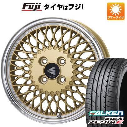 タイヤはフジ 送料無料 ENKEI エンケイ クラシック ENKEI 92 5J 5.00-15 FALKEN ジークス ZE914F 165/55R15 15インチ サマータイヤ ホイール4本セット