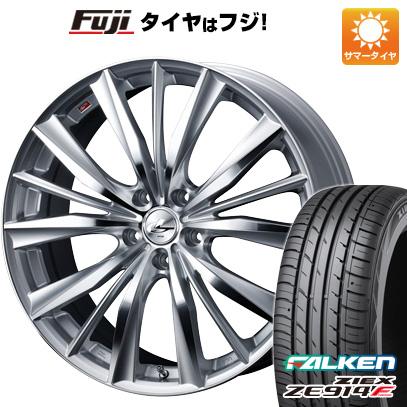 タイヤはフジ 送料無料 WEDS ウェッズ レオニス VX 8J 8.00-18 FALKEN ジークス ZE914F 235/50R18 18インチ サマータイヤ ホイール4本セット