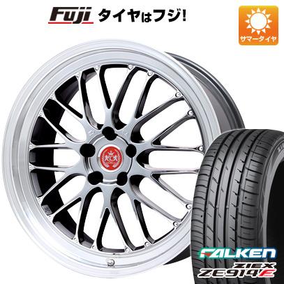 タイヤはフジ 送料無料 LEHRMEISTER レアマイスター ブルネッロ(SBC/リムポリッシュ) 7J 7.00-17 FALKEN ジークス ZE914F 215/50R17 17インチ サマータイヤ ホイール4本セット
