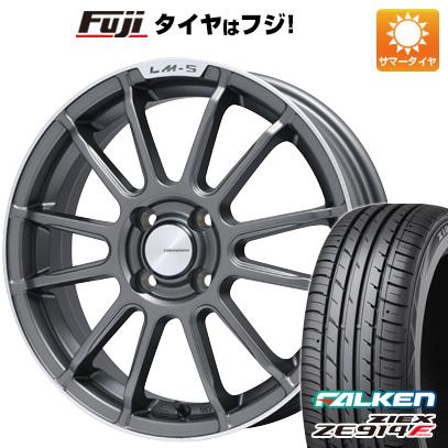 タイヤはフジ 送料無料 LEHRMEISTER LM-S トスカーナ6 (マットグラファイト/リムポリッシュ) 7J 7.00-17 FALKEN ジークス ZE914F 205/40R17 17インチ サマータイヤ ホイール4本セット