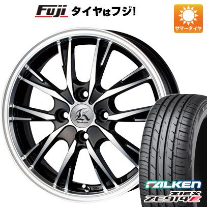 タイヤはフジ 送料無料 TECHNOPIA テクノピア カシーナ XV-5 4.5J 4.50-14 FALKEN ジークス ZE914F 165/60R14 14インチ サマータイヤ ホイール4本セット