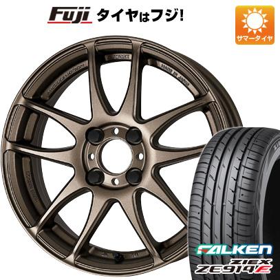 タイヤはフジ 送料無料 WORK ワーク エモーション CR kiwami 6.5J 6.50-15 FALKEN ジークス ZE914F 185/65R15 15インチ サマータイヤ ホイール4本セット
