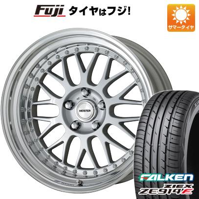 タイヤはフジ 送料無料 WORK ワーク マイスター M1 3P 6.5J 6.50-16 FALKEN ジークス ZE914F 195/55R16 16インチ サマータイヤ ホイール4本セット