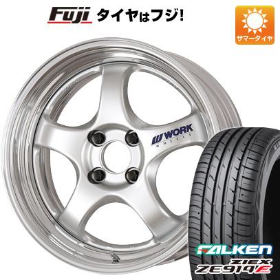 タイヤはフジ 送料無料 WORK ワーク マイスター S1R 6.5J 6.50-16 FALKEN ジークス ZE914F 195/50R16 16インチ サマータイヤ ホイール4本セット