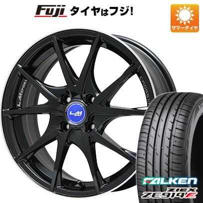 ブラックパール 17インチ ZE914F 6.5J LMスポーツクロス10 送料無料 タイヤはフジ 205/45R17 レアマイスター LEHRMEISTER FALKEN 6.50-17 ホイール4本セット ジークス サマータイヤ