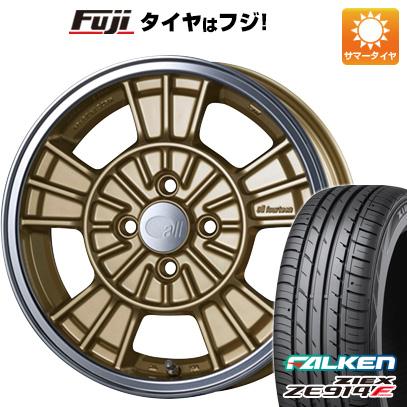 タイヤはフジ 送料無料 ENKEI エンケイ allシリーズ オールフォーティーン 5J 5.00-15 FALKEN ジークス ZE914F 165/55R15 15インチ サマータイヤ ホイール4本セット