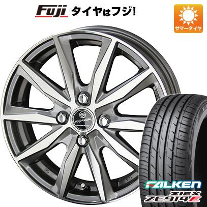 タイヤはフジ 送料無料 KYOHO 共豊 スマック プライム バサルト 4.5J 4.50-14 FALKEN ジークス ZE914F 165/55R14 14インチ サマータイヤ ホイール4本セット