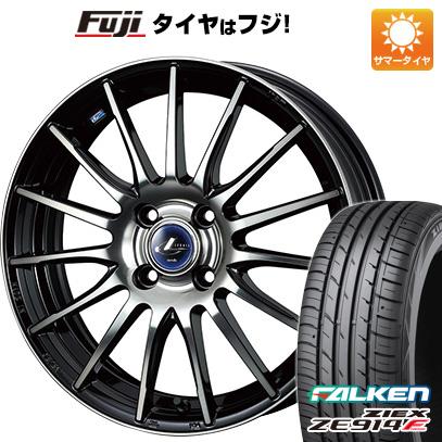 タイヤはフジ 送料無料 WEDS ウェッズ レオニス NAVIA 05 6.5J 6.50-17 FALKEN ジークス ZE914F 205/45R17 17インチ サマータイヤ ホイール4本セット