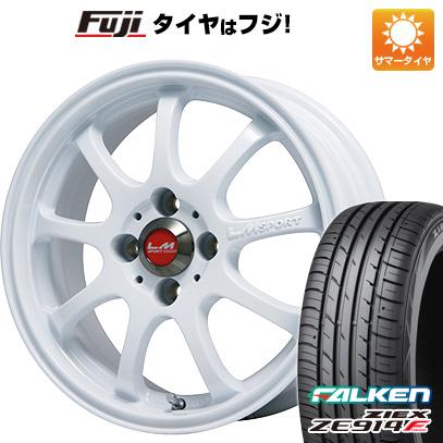 タイヤはフジ 送料無料 LEHRMEISTER LMスポーツファイナル(ホワイト) 5J 5.00-15 FALKEN ジークス ZE914F 165/55R15 15インチ サマータイヤ ホイール4本セット