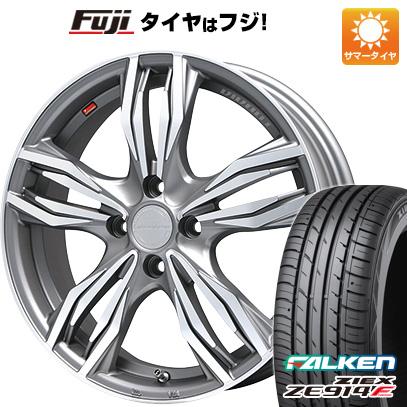 タイヤはフジ 送料無料 ヴィヴァン(ガンメタマットポリッシュ) 4.5J 4.50-15 FALKEN ジークス ZE914F 165/55R15 15インチ サマータイヤ ホイール4本セット