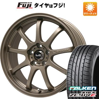 タイヤはフジ 送料無料 LEHRMEISTER レアマイスター LMスポーツファイナル(ブロンズ) 7.5J 7.50-17 FALKEN ジークス ZE914F 225/65R17 17インチ サマータイヤ ホイール4本セット