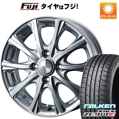 タイヤはフジ 送料無料 WEDS ウェッズ ジョーカー マジック 4.5J 4.50-15 FALKEN ジークス ZE914F 165/55R15 15インチ サマータイヤ ホイール4本セット
