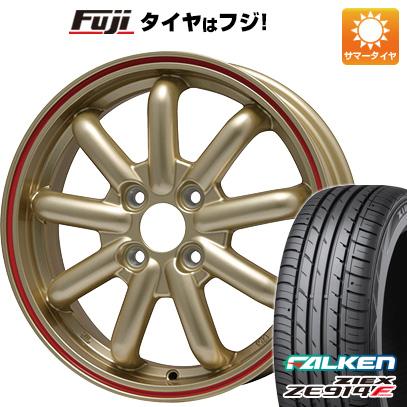 タイヤはフジ 送料無料 ストレンジャーKST-9 (ゴールド/レッドライン) 4.5J 4.50-15 FALKEN ジークス ZE914F 165/55R15 15インチ サマータイヤ ホイール4本セット