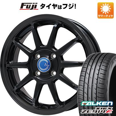 タイヤはフジ 送料無料 BRANDLE-LINE カルッシャー ブラック 4.5J 4.50-15 FALKEN ジークス ZE914F 165/55R15 15インチ サマータイヤ ホイール4本セット
