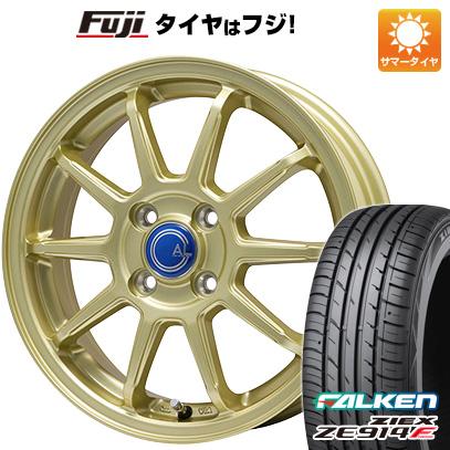 タイヤはフジ 送料無料 BRANDLE-LINE カルッシャー ゴールド 4.5J 4.50-15 FALKEN ジークス ZE914F 165/55R15 15インチ サマータイヤ ホイール4本セット