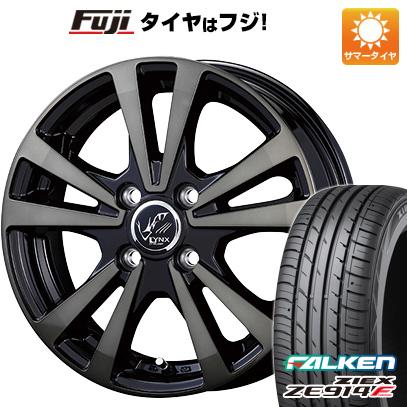 タイヤはフジ 送料無料 KOSEI コーセイ プラウザー リンクスBC 4.5J 4.50-14 FALKEN ジークス ZE914F 165/55R14 14インチ サマータイヤ ホイール4本セット