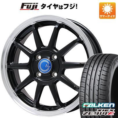 タイヤはフジ 送料無料 BRANDLE-LINE ブランドルライン カルッシャー ブラック/リムポリッシュ 4.5J 4.50-14 FALKEN ジークス ZE914F 165/55R14 14インチ サマータイヤ ホイール4本セット