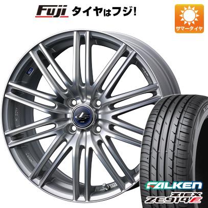 タイヤはフジ 送料無料 WEDS ウェッズ レオニス NAVIA 03 5.5J 5.50-15 FALKEN ジークス ZE914F 175/65R15 15インチ サマータイヤ ホイール4本セット