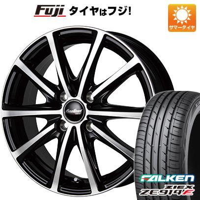 タイヤはフジ 送料無料 MID ユーロスピード V25 4.5J 4.50-15 FALKEN ジークス ZE914F 165/55R15 15インチ サマータイヤ ホイール4本セット
