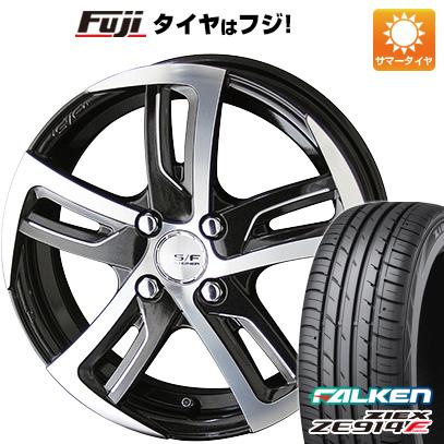 タイヤはフジ 送料無料 KYOHO 共豊 シュタイナーフォースド SF-C 5.5J 5.50-15 FALKEN ジークス ZE914F 175/65R15 15インチ サマータイヤ ホイール4本セット