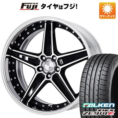 タイヤはフジ 送料無料 WORK ワーク ランベック LS1 7.5J 7.50-18 FALKEN ジークス ZE914F 235/50R18 18インチ サマータイヤ ホイール4本セット