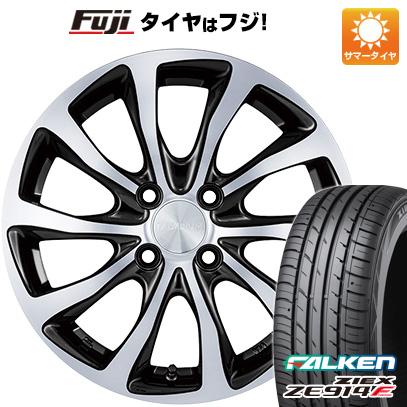 タイヤはフジ 送料無料 BRIDGESTONE ブリヂストン バルミナ T10 4.5J 4.50-15 FALKEN ジークス ZE914F 165/55R15 15インチ サマータイヤ ホイール4本セット