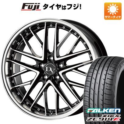 タイヤはフジ 送料無料 COSMIC コスミック ディアヴォレット デェリエ 7.5J 7.50-18 FALKEN ジークス ZE914F 225/50R18 18インチ サマータイヤ ホイール4本セット
