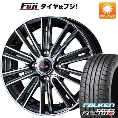 タイヤはフジ 送料無料 WEDS ウェッズ テッドスナップ 4.5J 4.50-15 FALKEN ジークス ZE914F 165/55R15 15インチ サマータイヤ ホイール4本セット