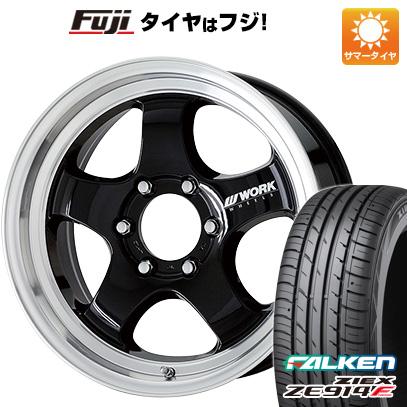 タイヤはフジ 送料無料 ハイエース200系 WORK ワーク XTRAP S1HC 8J 8.00-18 FALKEN ジークス ZE914F 225/50R18 18インチ サマータイヤ ホイール4本セット