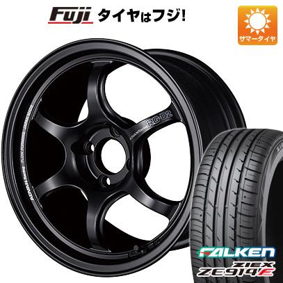 タイヤはフジ 送料無料 YOKOHAMA ヨコハマ アドバンレーシング RG-DII 5.5J 5.50-15 FALKEN ジークス ZE914F 175/65R15 15インチ サマータイヤ ホイール4本セット