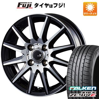 タイヤはフジ 送料無料 INTER MILANO インターミラノ スペックK 4.5J 4.50-15 FALKEN ジークス ZE914F 165/50R15 15インチ サマータイヤ ホイール4本セット