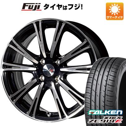 タイヤはフジ 送料無料 LEHRMEISTER レアマイスター ディチョット 4.5J 4.50-15 FALKEN ジークス ZE914F 165/55R15 15インチ サマータイヤ ホイール4本セット