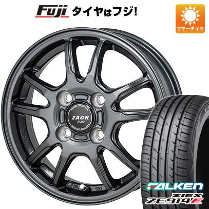 タイヤはフジ 送料無料 MONZA モンツァ ZACK JP-520 4.5J 4.50-14 FALKEN ジークス ZE914F 165/60R14 14インチ サマータイヤ ホイール4本セット
