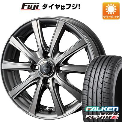 7/25はエントリーでポイント15倍 タイヤはフジ 送料無料 INTER MILANO インターミラノ クレール DG10 4.5J 4.50-14 FALKEN ジークス ZE914F 165/60R14 14インチ サマータイヤ ホイール4本セット