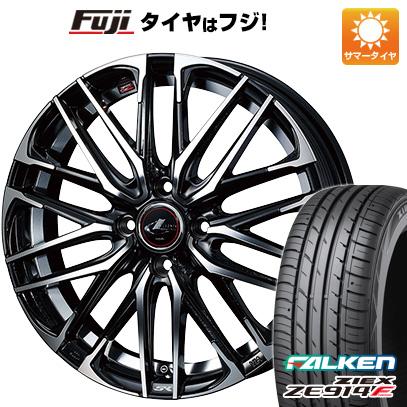 タイヤはフジ 送料無料 WEDS ウェッズ レオニス SK 6.5J 6.50-17 FALKEN ジークス ZE914F 205/45R17 17インチ サマータイヤ ホイール4本セット
