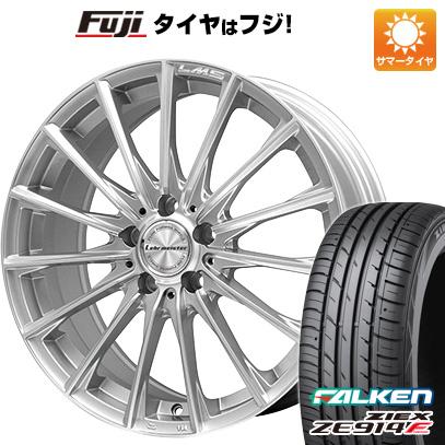タイヤはフジ 送料無料 LEHRMEISTER LM-S FS15 (シルバーポリッシュ) 7.5J 7.50-18 FALKEN ジークス ZE914F 215/45R18 18インチ サマータイヤ ホイール4本セット