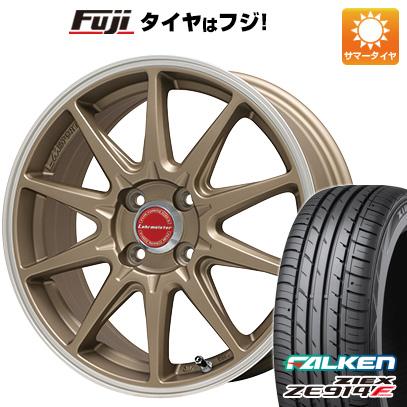 タイヤはフジ 送料無料 LEHRMEISTER レアマイスター LMスポーツRS10(マットブロンズリムポリッシュ) 4.5J 4.50-14 FALKEN ジークス ZE914F 165/55R14 14インチ サマータイヤ ホイール4本セット