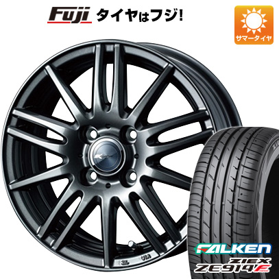 タイヤはフジ 送料無料 WEDS ウェッズ ザミック ティート 4.5J 4.50-14 FALKEN ジークス ZE914F 165/55R14 14インチ サマータイヤ ホイール4本セット