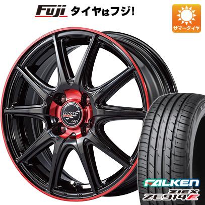 タイヤはフジ 送料無料 MID ファイナルスピード GR-ボルト 5.5J 5.50-15 FALKEN ジークス ZE914F 185/60R15 15インチ サマータイヤ ホイール4本セット
