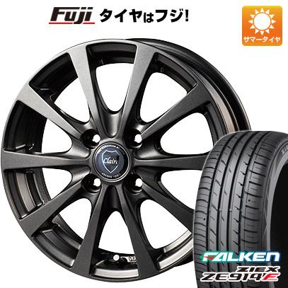タイヤはフジ 送料無料 INTER MILANO インターミラノ クレール RG10 4.5J 4.50-14 FALKEN ジークス ZE914F 165/55R14 14インチ サマータイヤ ホイール4本セット