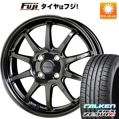 タイヤはフジ 送料無料 HOT STUFF ホットスタッフ クロススピード ハイパーエディションCR10 4.5J 4.50-14 FALKEN ジークス ZE914F 165/55R14 14インチ サマータイヤ ホイール4本セット