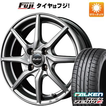 タイヤはフジ 送料無料 MID ユーロスピード G810 4.5J 4.50-15 FALKEN ジークス ZE914F 165/55R15 15インチ サマータイヤ ホイール4本セット