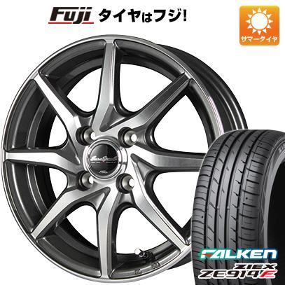 タイヤはフジ 送料無料 MID ユーロスピード S810 4.5J 4.50-14 FALKEN ジークス ZE914F 165/55R14 14インチ サマータイヤ ホイール4本セット