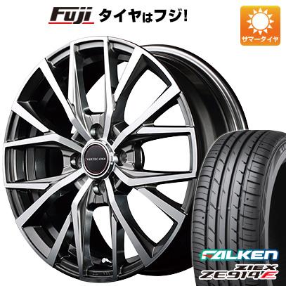 タイヤはフジ 送料無料 MID ヴァーテックワン アルバトロス 4.5J 4.50-15 FALKEN ジークス ZE914F 165/55R15 15インチ サマータイヤ ホイール4本セット