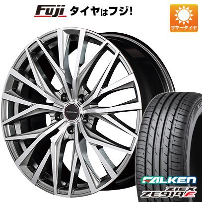 タイヤはフジ 送料無料 MID ヴァーテックワン アルバトロス 7J 7.00-17 FALKEN ジークス ZE914F 205/50R17 17インチ サマータイヤ ホイール4本セット