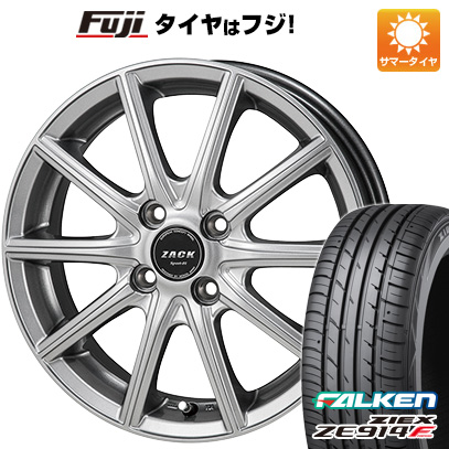タイヤはフジ 送料無料 MONZA モンツァ ZACK シュポルト01 4.5J 4.50-15 FALKEN ジークス ZE914F 165/55R15 15インチ サマータイヤ ホイール4本セット