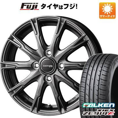 タイヤはフジ 送料無料 TOPY トピー アザーネ E10 4.5J 4.50-15 FALKEN ジークス ZE914F 165/55R15 15インチ サマータイヤ ホイール4本セット