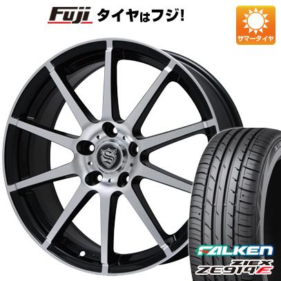 タイヤはフジ 送料無料 BRANDLE ブランドル 562B 7.5J 7.50-18 FALKEN ジークス ZE914F 225/55R18 18インチ サマータイヤ ホイール4本セット