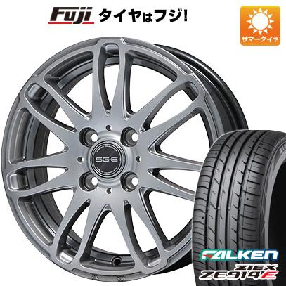 タイヤはフジ 送料無料 BRANDLE ブランドル G72 5.5J 5.50-15 FALKEN ジークス ZE914F 185/55R15 15インチ サマータイヤ ホイール4本セット